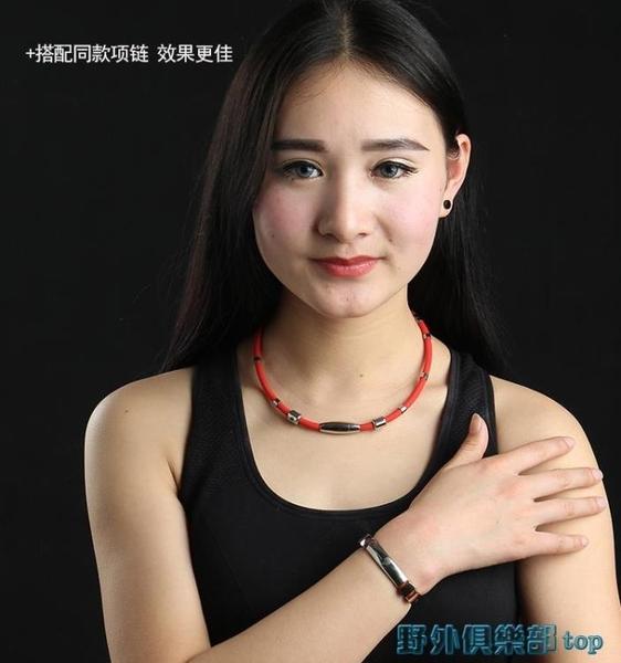 防靜電手環 無線防靜電手環硅膠消除去靜電手鏈男女日本人體腕帶電環無繩 快速出貨