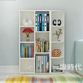 書架現代簡約置物架臥室學生組合收納架客廳落地創意兒童書櫃WY【新年交換禮物降價】