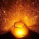 DIY大人的科學投影燈星空燈創意浪漫生日禮物送女友兒童節情人節 優家小鋪