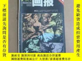 二手書博民逛書店罕見工農兵畫報(1980.4)總326期Y23809