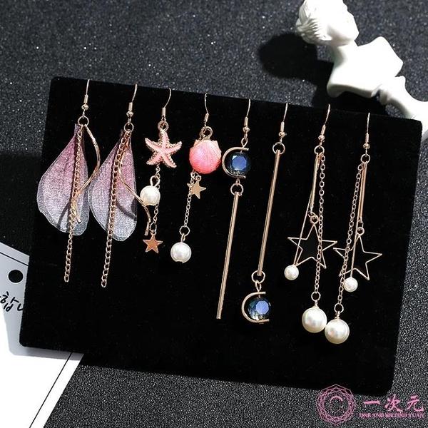 耳環 四件套裝耳環女高級感小眾氣質長款流蘇耳墜韓國網紅會動耳釘耳飾
