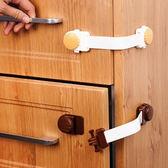 ✭米菈生活館✭【N90-1】餅乾造型櫃門抽屜安全鎖 兒童 防護 冰箱 櫥櫃 鎖扣 防夾 掉落 保護