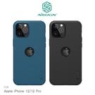 【愛瘋潮】NILLKIN Apple iPhone 12 / 12 Pro 6.1吋 磨砂護盾 Pro 磁吸保護殼 手機殼 防滑 保護殼