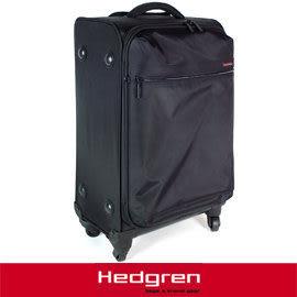 Backbager 背包族【比利時Hedgren】質感系列 22吋時尚極優質感拉桿行李箱/旅行箱-黑色