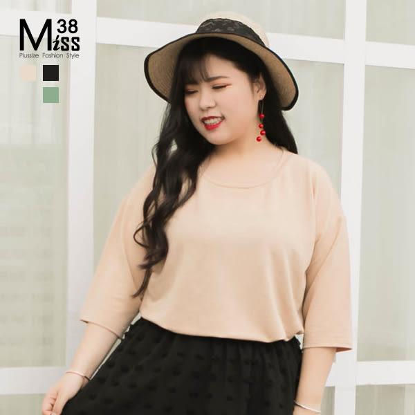Miss38-(現貨)【A02225】大尺碼七分袖上衣 休閒寬鬆 純色素面T 百搭圓領T恤 輕薄針織衫- 中大尺碼