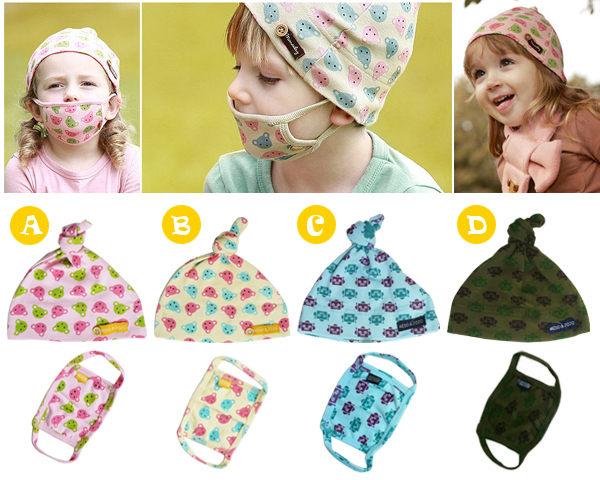 新款兒童寶寶全棉帽子口罩/五彩小熊 機器人套頭帽+口罩 兩件式