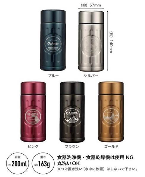 QAHWA CB 【日本代購】思維日本水壺200ml咖啡專用 保冷保溫杯 - 鐵灰