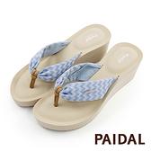 Paidal 經典鋸齒織帶厚底氣墊美型拖鞋-天空藍
