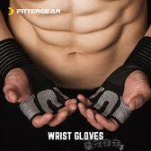 護腕健身半指手套單杠器械訓練運動防滑透氣硬拉護腕 【品質保證】