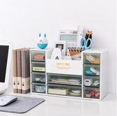 桌面收納盒 創意抽屜式收納盒辦公室置物架桌面收納盒化妝品整理盒 igo 綠光森林