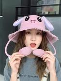 耳朵會動的帽子學生可愛兔耳朵帽兔子帽氣囊帽網紅同款漁夫帽盆帽 喵小姐