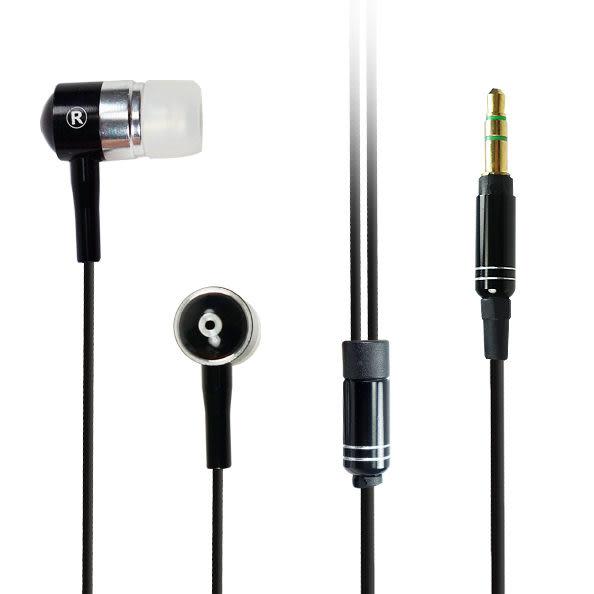 ◆3.5mm 通用耳機/雙耳耳機/立體聲耳機