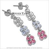 耳環STEVEN YANG正白K飾「奢華閃耀花鑽」 耳針式 鋯石 名媛淑女款 *一對價格*