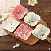 創意日式陶瓷小碟子調料碟家用餐具盤小吃碟蘸醬碟醋碟火鍋調味碟