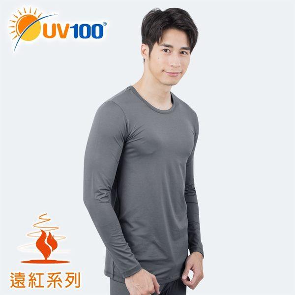UV100 防曬 抗UV 遠紅-蓄熱保暖圓領舒適上衣-男