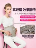 防輻射服孕婦裝肚兜內穿夏季上班懷孕期圍裙防輻射服四季 9號潮人館