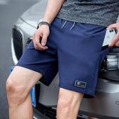 短褲男運動褲夏天速干褲寬鬆休閒大褲衩中褲夏季沙灘褲五分褲子潮