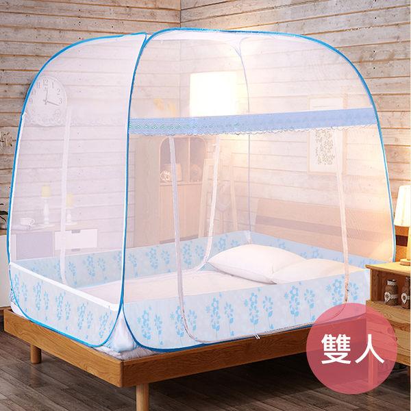 蚊帳 蒙古包 加密帳紗 免安裝 方頂 彈開式 可折疊 蚊帳屋 (雙人)