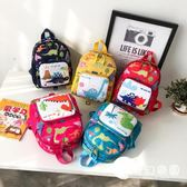兒童防走失包-可愛恐龍防走失背包幼兒園書包1-3-6歲旅游男女包包嬰幼雙肩2-奇幻樂園
