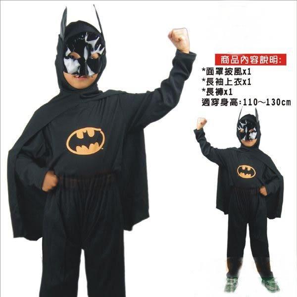 萬聖節服裝.聖誕節服裝造形服化妝舞會表演服道具服~小黑蝙蝠俠蒙面人