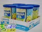 [COSCO代購]  促銷至4月22日 W114752 夢露萊娜無鹽夏威夷果仁 127公克 X 4罐