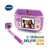 【 Vtech 電子學習機 】多功能兒童自拍造型相機╭★ JOYBUS玩具百貨