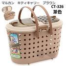 [寵樂子]《日本MARUKAN》寵物外出提籃 - 茶色 CT-326 / 可背可提可裝飲水器