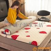 加厚羊羔絨床墊軟墊被保暖冬季榻榻米床褥子租房專用學生宿舍單人品牌【小桃子】