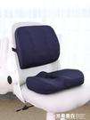靠枕 記憶棉靠墊護腰汽車靠枕靠背腰枕腰靠腰墊孕婦座椅辦公室電腦椅子 米希美衣