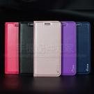 【吸合皮套】ASUS Zenfone Max Pro (M1) ZB602KL 5.99 吋 X00TDB 磁吸側掀保護套/手機套/保護殼