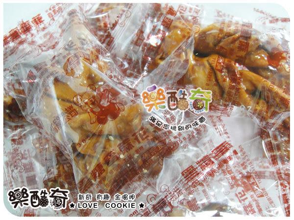 黑熊-黑糖蜜麻花-300g【0216零食團購】G091-0.5