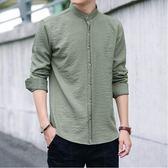 襯衫新款秋季襯衫男士長袖修身韓版潮流休閒襯衣青年立領純色個性 金曼麗莎