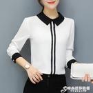 漫娜兒春季上衣女裝新款時尚顯瘦韓版雪紡襯衫長袖大碼白襯衣 時尚芭莎
