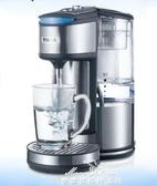 即熱凈水吧BRITA過濾水壺電熱水壺家用凈水器1.8L220VYXS 夢娜麗莎