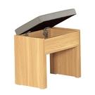 【森可家居】費德勒化妝椅(皮面) 10ZX130-4 可置物 木紋質感 MIT