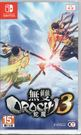 【玩樂小熊】現貨中SWITCH遊戲NS無雙 OROCHI 蛇魔 3 WARRIORS OROCHI 4中文亞版