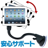 VIOS YARIS RAV4 nexus 7 hd pad smart vivotab