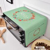 防塵罩田園清新 棉麻布藝蓋布格蘭仕美的微波爐罩子美式烤箱蓋巾 一週年慶 全館免運特惠