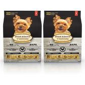 【Oven-Baked】烘焙客 高齡/減重犬 雞肉口味 小顆粒 12.5磅 X