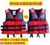 救生衣大浮力兒童游泳浮力背心成人專業釣魚船用浮潛垂釣浮力馬甲 米蘭潮鞋館