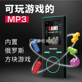 隨身聽 插卡外放無損HiFi游戲線控學生迷你MP3Mp4播放器有屏隨身聽錄麥吉良品