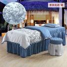 金祤鑫美容院床罩四件套美體按摩床床套親膚柔簡約四件套 都市韓衣