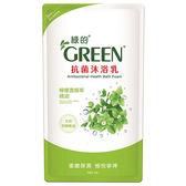 綠的抗菌沐浴乳補充包-檸檬香蜂草精油 700ml【愛買】