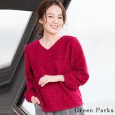 ❖ Hot item ❖ V領毛絨絨針織上衣 - Green Parks