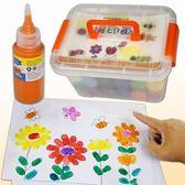 兒童手指畫顏料無毒可水洗寶寶畫畫顏料指印涂鴉水彩繪畫工具套裝【跨年交換禮物降價】