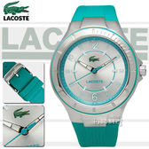 【時刻表‧LACOSTE_手錶】繽紛糖果‧飽和色彩矽膠腕錶-湖水綠〈L2000757〉