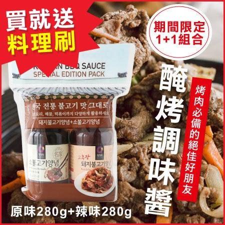 1+1組合 韓國 韓式 大象 醃烤調味醬 (2入) 280gx2 原味+辣味 調味醬 烤肉醬 燒肉醬 烤肉 中秋