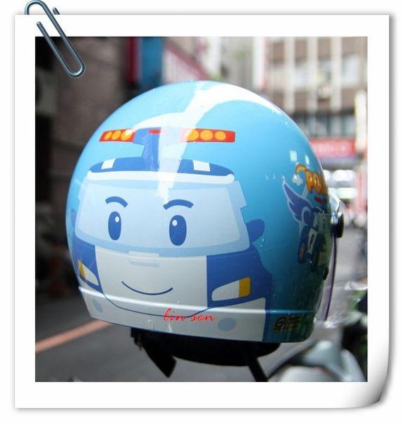 卡通安全帽,兒童安全帽,K856,K857,波力#2/水藍