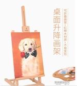 畫架畫板桌面畫架臺式木制油畫架素描寫生木質畫板畫架支架式 【快速出貨】