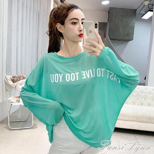 夏裝新款糖果色寬鬆套頭冰絲防曬衫女長袖T恤百搭薄款罩衫上衣潮 范思蓮恩